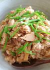 筍と牛肉の炊き込みご飯