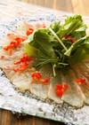 栄養オイルで健康に*鯛のカルパッチョ*