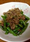 冷凍インゲンと挽き肉の甘辛炒め