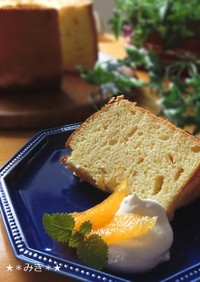 ふんわり香るオレンジシフォンケーキ♪