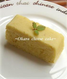 ♥レンジで簡単♥ おからチーズケーキ