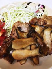 豚の生姜焼きエリンギ増し増し【ダイエットの写真