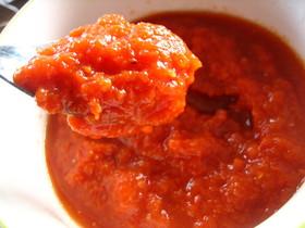トマトだけ♪トマトソース