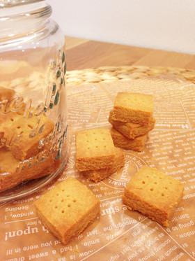 袋で簡単☆大豆クッキー(小麦&卵不使用)
