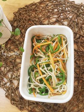 【作り置き】野菜の中華炒め