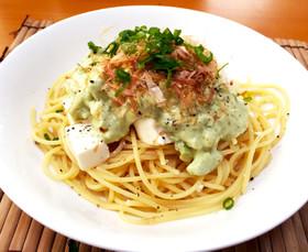 豆腐とアボカドソースの和風冷製パスタ