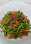 大根の実とベーコンの炒め物