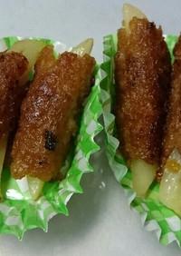 【お弁当おかずストック】肉巻きポテト