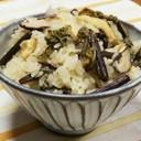 山菜♧わらびの炊き込みご飯♪