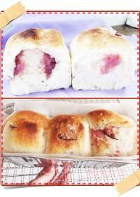 HB簡単★あんこロール食パン&ちぎりパン