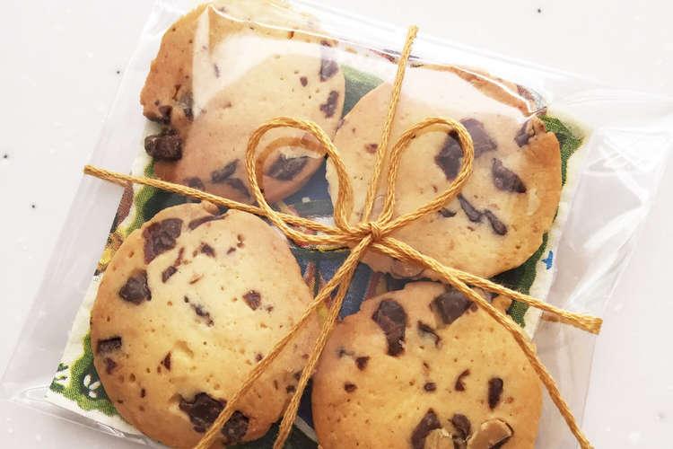 バター 少なめ クッキー