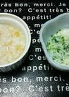 離乳食 中期 納豆がゆ 青のりポテト