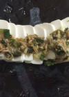 塩豆腐のネギ炒めのせ