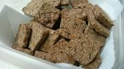 低糖質チョコココナッツクッキーの写真