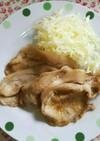 焼肉のたれと生姜で簡単豚の生姜焼き