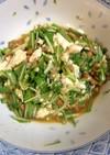 栄養オイルをインして水菜と納豆の豆腐和え