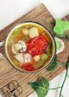 コンソメ不使用♪野菜たっぷり塩麹スープ