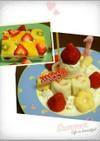 簡単!食パンで☆1歳の誕生日ロールケーキ