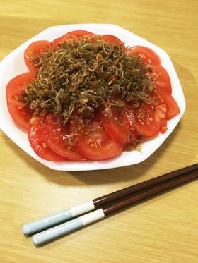 焦がしニンニクじゃこトマト