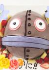 キャラケーキ だだんだん 立体ケーキ