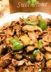 ぱぱっと!牛肉と茄子とピーマンの炒め物