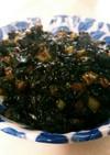 ふきの葉もたべれる!味噌味の佃煮