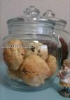 アリスの小石もどきクッキー
