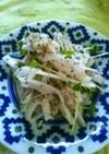 大根とツナのゆかりサラダ