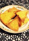糖質制限◆おから蒸しパンでスナック風