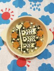 こどもの日☆簡単こいのぼりご飯の写真