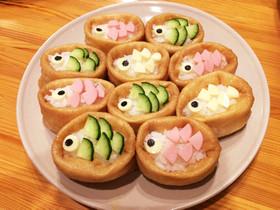 こどもの日〜鯉のぼり稲荷寿司★〜