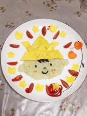 こどもの日☆簡単かぶとボーイご飯の写真