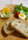 ワンプレート朝食♪「カフェ風胚芽パン」
