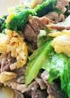 サニーレタスとふわふわ卵の牛肉炒め