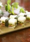 押し寿司サンドウィッチ