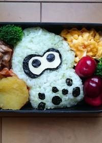スプラトゥーン お弁当 イカよろしく~