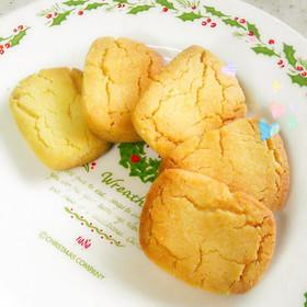 トースターでバター無しさくほろクッキー♥