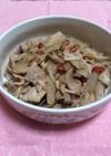 ごぼうと豚バラ肉の中華炒め。