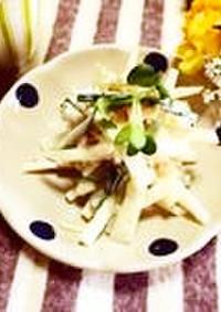 食物繊維入り☆ヤーコンのマスタードサラダ