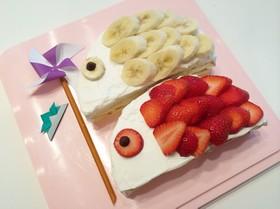 端午の節句  簡単  こいのぼりケーキ