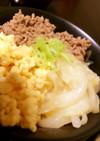 三色丼♡ひき肉と卵と玉ねぎで簡単レシピ♪
