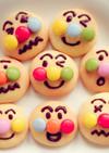 みんな大好き!簡単アンパンマンクッキー♡