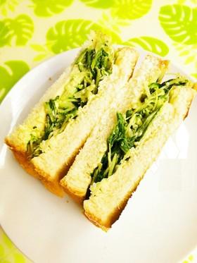 ☺大量消費☆水菜のグリーンサンドイッチ☺