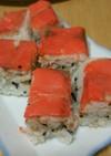 簡単スモークサーモンの押し寿司