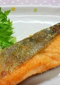 鮭のムニエル✨楽チンの一品✨
