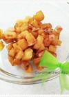 材料3つ★りんごのキャラメル煮
