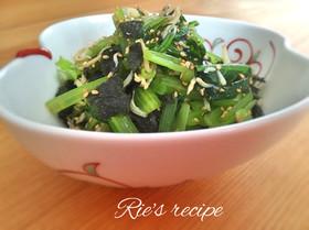 小松菜としらすの海苔和え♡レンジで簡単♡