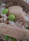 鶏中と枝豆の炊き込みご飯