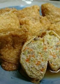 野菜たっぷり鶏むね巾着煮☆