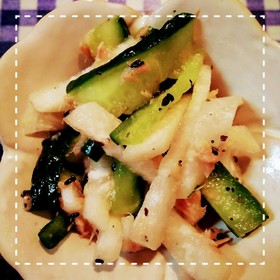 混ぜるだけで簡単!大根と胡瓜のツナサラダ
